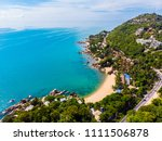 aerial view of beautiful...   Shutterstock . vector #1111506878
