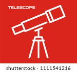 telescope vector icon  | Shutterstock .eps vector #1111541216