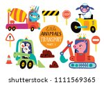 kids transport set with cute... | Shutterstock .eps vector #1111569365