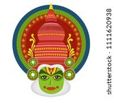 south indian traditional... | Shutterstock .eps vector #1111620938