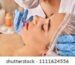 filler injection for female... | Shutterstock . vector #1111624556