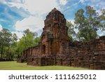 muang sing historical park ... | Shutterstock . vector #1111625012