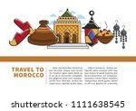 travel to morocco promo poster... | Shutterstock .eps vector #1111638545
