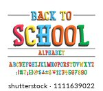 latin alphabet   badge back to... | Shutterstock .eps vector #1111639022