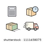 parcel delivery icons. fast... | Shutterstock .eps vector #1111658075