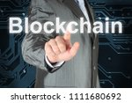 businessman pushing virtual... | Shutterstock . vector #1111680692