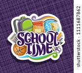 vector logo for school  cut... | Shutterstock .eps vector #1111687862