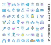 wedding icons set. cute symbols ... | Shutterstock .eps vector #1111693856