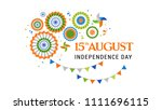 indian holiday  happy... | Shutterstock .eps vector #1111696115