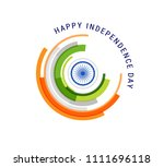 indian holiday  happy... | Shutterstock .eps vector #1111696118