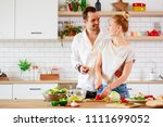 picture of beautiful loving... | Shutterstock . vector #1111699052
