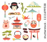 japanese culture icons set.... | Shutterstock .eps vector #1111699538