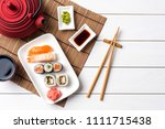 set of sushi with red teapot...   Shutterstock . vector #1111715438