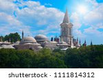 topkapi palace   istanbul ... | Shutterstock . vector #1111814312