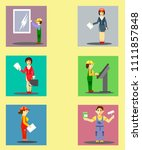 icons with the construction... | Shutterstock .eps vector #1111857848