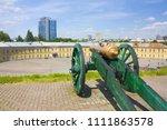 kiev  ukraine   june 11  2018 ...   Shutterstock . vector #1111863578
