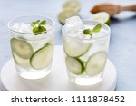 healthy lemonade lime with... | Shutterstock . vector #1111878452