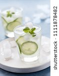 healthy lemonade lime with... | Shutterstock . vector #1111878482