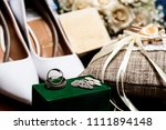 matrimonial rings   wedding... | Shutterstock . vector #1111894148