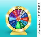 fortune wheel vector background.... | Shutterstock .eps vector #1111920425