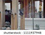 incense sticks on joss stick... | Shutterstock . vector #1111937948