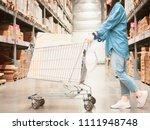 woman shopping and job concept... | Shutterstock . vector #1111948748