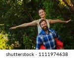 loving couple enjoying in... | Shutterstock . vector #1111974638