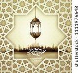 eid mubarak islamic vector... | Shutterstock .eps vector #1111976648