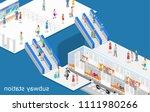 isometric flat 3d concept... | Shutterstock .eps vector #1111980266