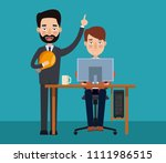 businessman making money | Shutterstock .eps vector #1111986515