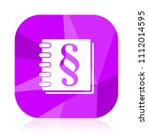 law flat vector icon. book... | Shutterstock .eps vector #1112014595
