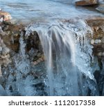 Rocky Cascade With Ice All Ove...