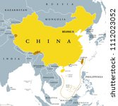 Peoples Republic Of China  Prc...