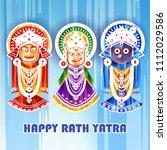 vector design of ratha yatra of ... | Shutterstock .eps vector #1112029586
