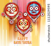 vector design of ratha yatra of ... | Shutterstock .eps vector #1112029595
