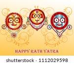 vector design of ratha yatra of ... | Shutterstock .eps vector #1112029598