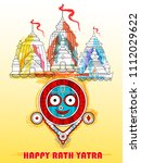 vector design of ratha yatra of ... | Shutterstock .eps vector #1112029622