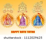vector design of ratha yatra of ... | Shutterstock .eps vector #1112029625