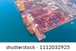 container ship in export and... | Shutterstock . vector #1112032925