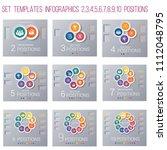 set 9 templates  circles... | Shutterstock .eps vector #1112048795