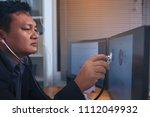 digital health check concept... | Shutterstock . vector #1112049932