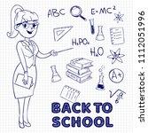 hand drawn young female teacher ... | Shutterstock .eps vector #1112051996