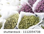 the colorful caspia flower... | Shutterstock . vector #1112054738