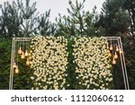 unusual wedding ceremony arch... | Shutterstock . vector #1112060612