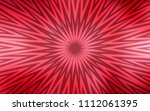 light red vector template with... | Shutterstock .eps vector #1112061395