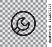vector icon keys | Shutterstock .eps vector #1112071325
