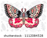 night tropical moths on floral... | Shutterstock .eps vector #1112084528