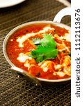 pure veg indian cheese cottage... | Shutterstock . vector #1112113676