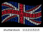 waving great britain state flag ... | Shutterstock .eps vector #1112115215