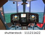 cabine of helicopter simulator | Shutterstock . vector #111211622
